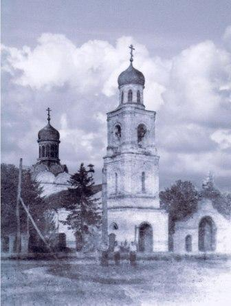 Таким был Никольский храм до 1941 г.